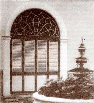 Patio de la Quinta San José, edificación de altos valores arquitectónicos, históricos y artísticos. Fue demolida injustificadamente en la década de los 60.